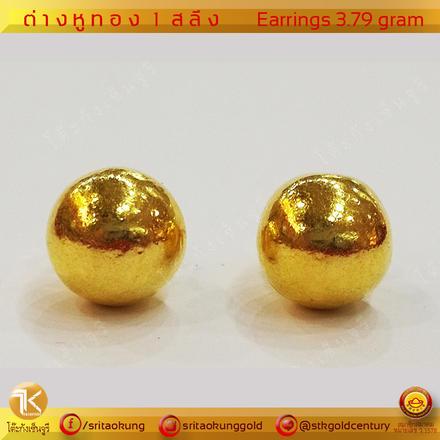 http://v1.igetweb.com/www/sritaokung/catalog/e_1580275.jpg