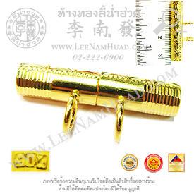 http://v1.igetweb.com/www/leenumhuad/catalog/e_1112865.jpg