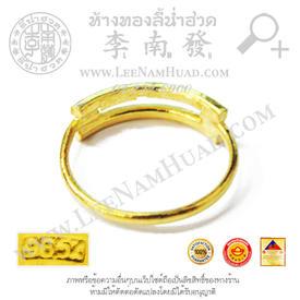 https://v1.igetweb.com/www/leenumhuad/catalog/e_1451146.jpg