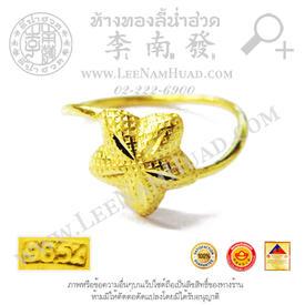 https://v1.igetweb.com/www/leenumhuad/catalog/p_1903708.jpg