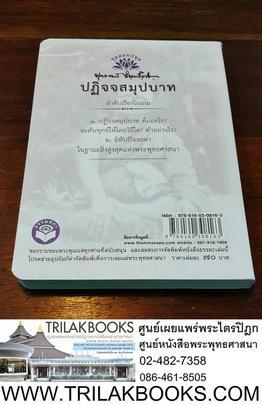 http://v1.igetweb.com/www/triluk/catalog/e_1284680.jpg