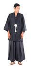V270 ชุดฮากะมะเซ็ทใหญ่ ชุดผู้ชายญี่ปุ่น ชุดญี่ปุ่น ชุดแฟนซี