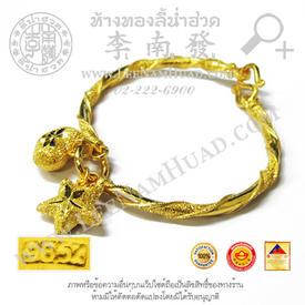 http://v1.igetweb.com/www/leenumhuad/catalog/e_1492307.jpg
