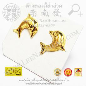 https://v1.igetweb.com/www/leenumhuad/catalog/p_1456802.jpg