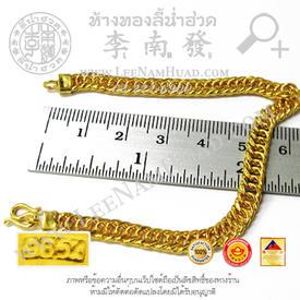 https://v1.igetweb.com/www/leenumhuad/catalog/e_1547495.jpg
