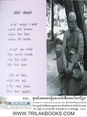 http://www.igetweb.com/www/triluk/catalog/e_649840.jpg