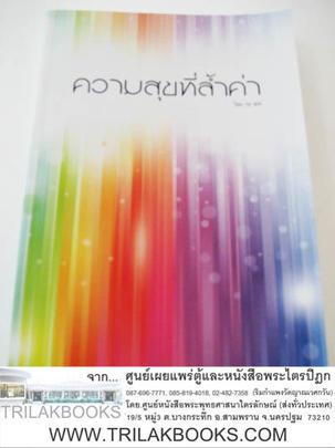 http://www.igetweb.com/www/triluk/catalog/p_1015695.jpg