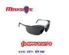 แว่นตานิรภัยเลนซ์เทากรอบโลหะ  EPPV91477S