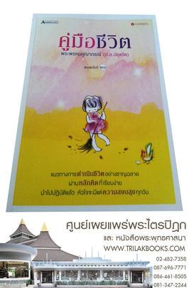 http://www.igetweb.com/www/triluk/catalog/p_1261551.jpg