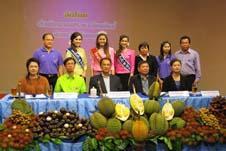 จันทบุรีเตรียมจัดงานผลไม้ประจำปี 2557