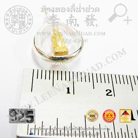 https://v1.igetweb.com/www/leenumhuad/catalog/e_1081309.jpg