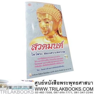 http://www.igetweb.com/www/triluk/catalog/p_893133.jpg