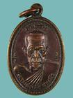 เหรียญพ่อท่านคลิ้ง ฐานวโร อายุ80ปี วัดศรีสุวรรณาราม จ.ตรัง ปี41