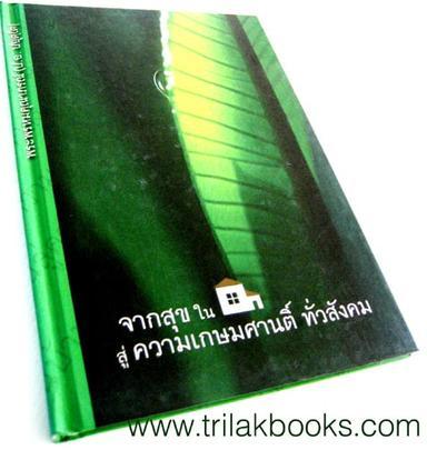 http://v1.igetweb.com/www/triluk/catalog/p_287774.jpg