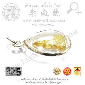 https://v1.igetweb.com/www/leenumhuad/catalog/p_1548988.jpg