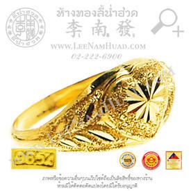 http://v1.igetweb.com/www/leenumhuad/catalog/p_1020613.jpg