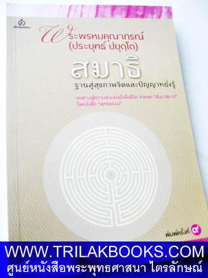 http://www.igetweb.com/www/triluk/catalog/p_548268.jpg