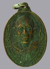 เหรียญ หลวงพ่อทองหล่อ วัดพระแท่นดงรัง จ.กาญจนบุรี ปี 2521