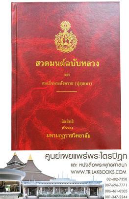 http://v1.igetweb.com/www/triluk/catalog/p_1907541.jpg