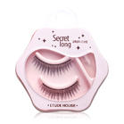 ****Etude House Eyelash I #2 Secret Long