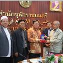 การลงนาม MOU ระหว่างสกอท.และมหาวิทยาลัย Djuanda Indonesia
