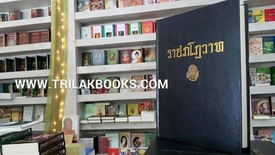 http://www.igetweb.com/www/triluk/catalog/e_1108788.jpg