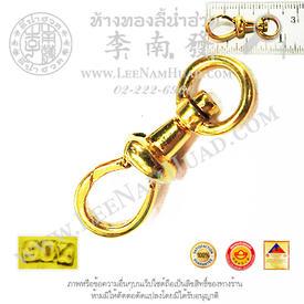https://v1.igetweb.com/www/leenumhuad/catalog/p_1272100.jpg