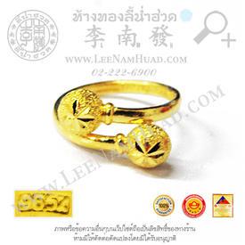 https://v1.igetweb.com/www/leenumhuad/catalog/e_1484526.jpg