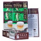 ชาเขียวอูลอง ตรานกยูง 9 ซอง ซองละ 10 กรัม