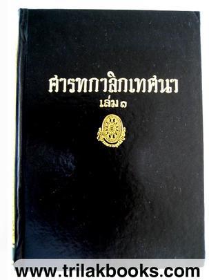 http://v1.igetweb.com/www/triluk/catalog/p_304873.jpg