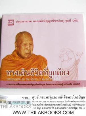 http://v1.igetweb.com/www/triluk/catalog/p_1050163.jpg