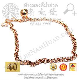 http://v1.igetweb.com/www/leenumhuad/catalog/p_1014313.jpg