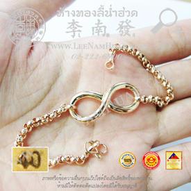 https://v1.igetweb.com/www/leenumhuad/catalog/e_1465342.jpg