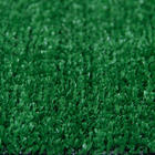 ขาย หญ้าเทียม ปูพื้น สีเขียวเข้ม ความสูง 1 ซม. DG-1J (1เขียวเข้ม) ราคา 99 บาท/ตรม.