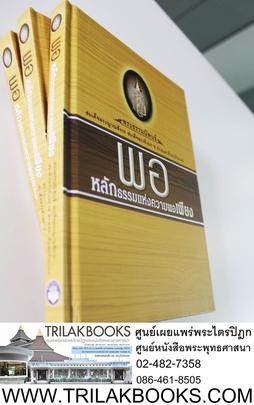 http://v1.igetweb.com/www/triluk/catalog/e_1268554.jpg