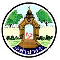 Lampang Darts Open 2018