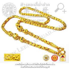 https://v1.igetweb.com/www/leenumhuad/catalog/e_1253144.jpg