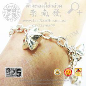 https://v1.igetweb.com/www/leenumhuad/catalog/e_1057001.jpg