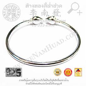 https://v1.igetweb.com/www/leenumhuad/catalog/e_930799.jpg