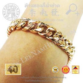 https://v1.igetweb.com/www/leenumhuad/catalog/e_1113418.jpg