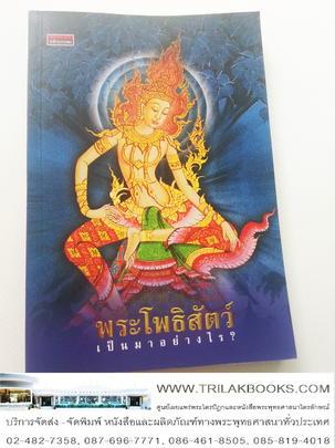 http://v1.igetweb.com/www/triluk/catalog/p_977224.jpg