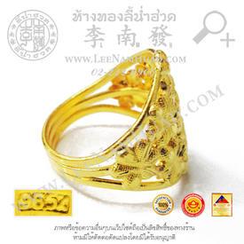 https://v1.igetweb.com/www/leenumhuad/catalog/e_1350269.jpg