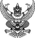 ประชาสัมพันธ์โครงการออกให้บริการรับชำระภาษี ประจำปี พ.ศ.2561