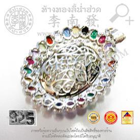 https://v1.igetweb.com/www/leenumhuad/catalog/e_1050681.jpg