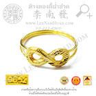 แหวนอินฟินิตี้(infinity) (น้ำหนัก1กรัม)ทอง 96.5%