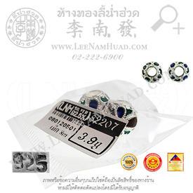 http://v1.igetweb.com/www/leenumhuad/catalog/e_940845.jpg