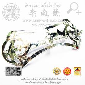 http://v1.igetweb.com/www/leenumhuad/catalog/e_940272.jpg