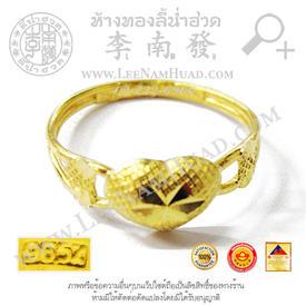 https://v1.igetweb.com/www/leenumhuad/catalog/e_1416101.jpg