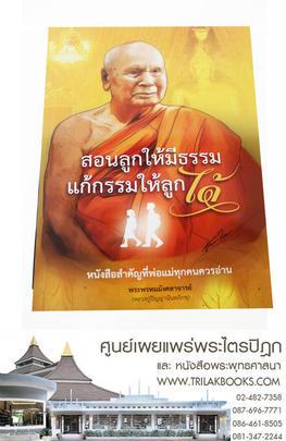 http://v1.igetweb.com/www/triluk/catalog/p_1621039.jpg