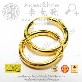 http://v1.igetweb.com/www/leenumhuad/catalog/e_1001759.jpg
